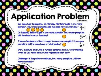 Engage NY Grade 1 Math: Module 1 Lesson 4