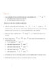 Engage NY Grade 6 Mathematics Module 3 Lesson Plan and Classwork