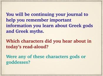 Engage NY Greek Myths Day 6