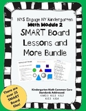 Engage NY Kindergarten Math Module 2 SMART Board and More!