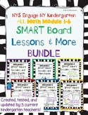 Engage NY Kindergarten Math Modules SMART Board and More F