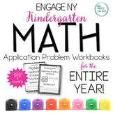 Engage New York Math/Eureka Kinder Application Problem Wor