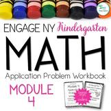 Engage NY Math / Eureka Math Kindergarten Application Prob