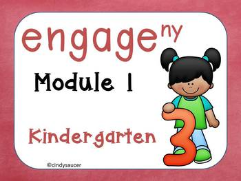 Engage NY Math,  Kindergarten, Module 1, 37 days of  PowerPoints