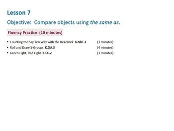 Engage NY Math Module 3 / Eureka Math Module 3 Topic C