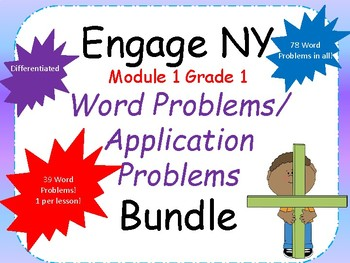 Engage NY Module 1 Grade 1 Application Problems Bundle