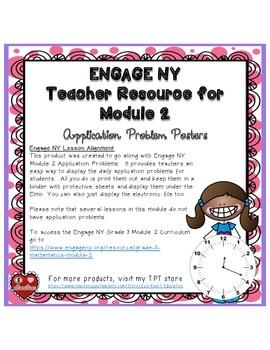 Engage NY Module 2 Application Problem Posters