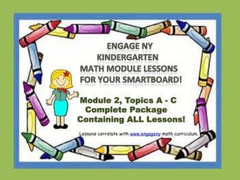 Engage NY Module 2 Complete Package for SmartBoards!