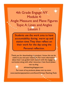 Eureka/Engage NY Module 4 Topic A Lesson 1 Station Guide and Reflection Sheet