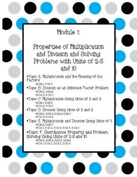 Engage NY Polka Dot Binder Covers for Grade 3 Math
