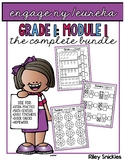 Eureka / Engage NY Practice Pages- Grade 1, Module 1: THE COMPLETE BUNDLE