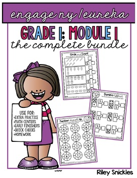 Engage NY Practice Pages- Grade 1, Module 1: THE COMPLETE BUNDLE