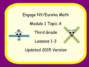 Engage NY Smart Board Lesson 3rd Grade Math Module 1 Topic A