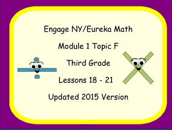 Engage NY Smart Board Lesson 3rd Grade Math Module 1 Topic F