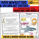 Engage NY Math 2nd Grade Module 2 parent letters, games & vocabulary posters