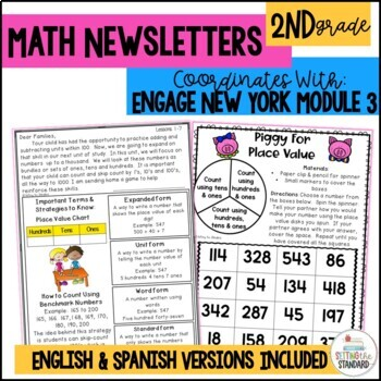 Engage New York 2nd Grade Module 3 parent letters, games &