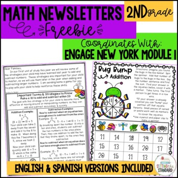 Engage New York 2nd Grade Parent Letters