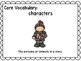 Engage New York Domain 3 Lessons 1-9 Power Point, First Grade