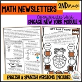 Engage NY Math 2nd Grade Module 4 parent letters, games & vocab. posters