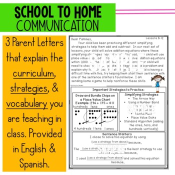 Engage New York/Eureka 2nd Grade Module 5 parent letters, games & vocab. posters