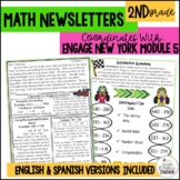 Engage NY Math 2nd Grade Module 5 parent letters, games & vocab. posters