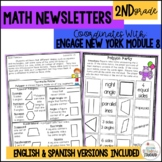 Engage NY Math 2nd Grade Module 8 parent letters, games & vocab. posters