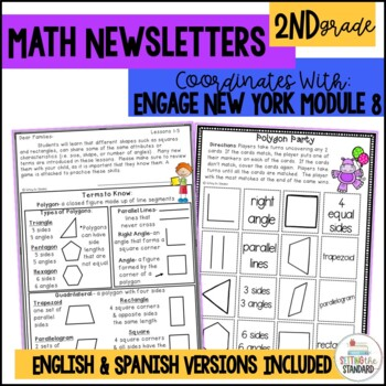 Engage New York/Eureka 2nd Grade Module 8 parent letters,