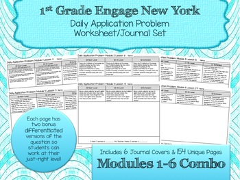 Engage NY New York Eureka Application Word Problems First Grade Modules 1-6
