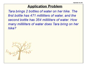 Engage New York (Eureka Math) 3rd Grade, Module 2 (PDF Files)
