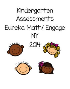 Engage New York / Eureka Math Assessment Bundle