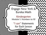 "Engage New York / Eureka Math Kindergarten Module 1 ""I can"
