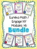 Engage New York / Eureka Math Modules 1-6 Bundle {Kindergarten}