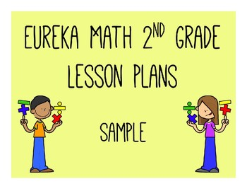 Engage New York / Eureka Math Sample 2nd Grade Lesson Plans