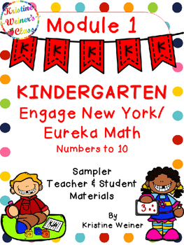 Engage New York / Eureka Teacher and Student Materials Kinder Module 1 {Sampler}