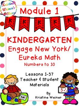 Engage New York / Eureka Teacher and Student Materials Kindergarten Module 1
