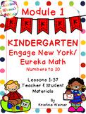 Engage New York / Eureka Teacher and Student Materials Kin
