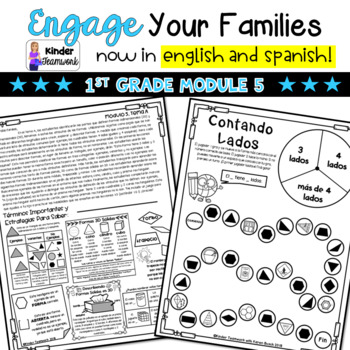 #christmasinjuly Engage New York Math Letters and Games: First Grade, Module 5