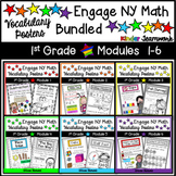 Engage New York Math Vocabulary Posters for First Grade {BUNDLED}