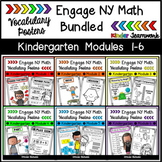 Engage New York Math Vocabulary Posters for Kindergarten {BUNDLE}