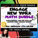 Engage New York: Supplemental Lesson Slides - ALL MODULES BUNDLE!