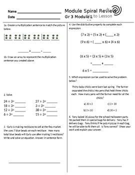 Engage Ny Grade 3 Math Module 1 Spiral Review Sheets Complete Set
