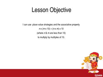 Eureka Math - 3rd Grade Module 3, Lesson 20 PowerPoint