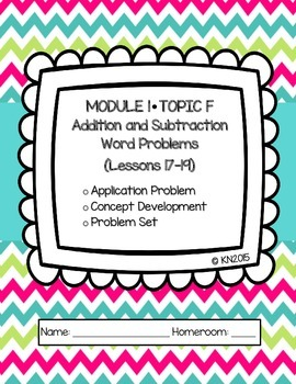 EngageNY 4th Grade Math Module 1 Topic F Journal