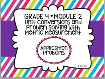 EngageNY 4th Grade Math Module 2 Bundle