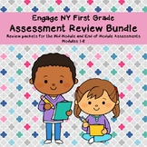 EngageNY First Grade Assessment Review Bundle