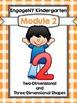 EngageNY Kindergarten Binder Covers