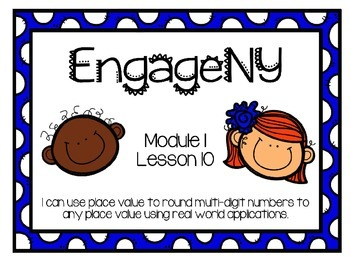 EngageNY Math 4th Grade Module 1, Lesson 10
