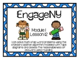 EngageNY Math 4th Grade Module 1, Lesson 12