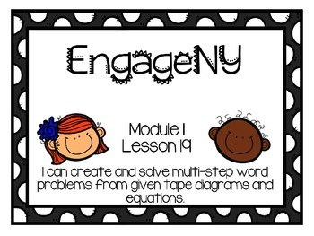 EngageNY Math 4th Grade Module 1, Lesson 19
