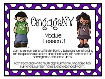 EngageNY Math 4th Grade Module 1, Lesson 3